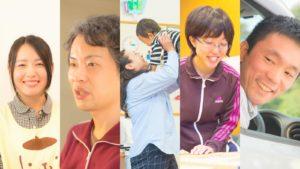 県央福祉会採用サイトイメージ